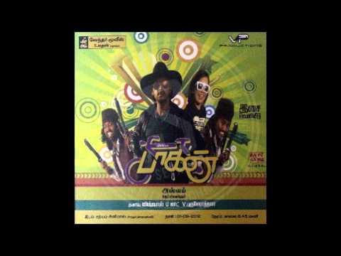 Paagan Song  - Thathi Thavi  ᴴᴰ   full song