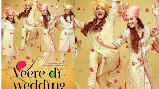 Veere Di Wedding Full Movie Online HD | Kareena Kapoor Khan | Sonam Kapoor | Full Promotional Event