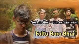 Faltu Boro Bhai || Short Film || GuLLu BHai - Entertainment