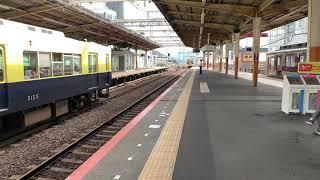 近鉄特急 22000系 ACE 発車シーン