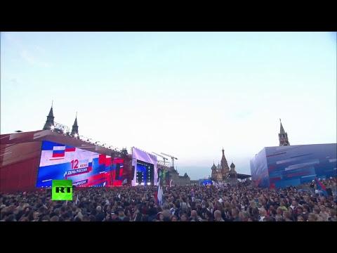 Трансляция праздничный концерт на Красной площади