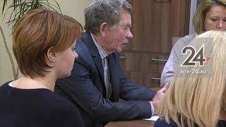 В Нижнекамске прошел общероссийский день приема граждан