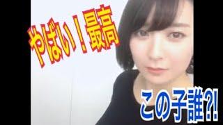 [tik tok] 紺野栞さんの笑顔を集めて応援しちゃいます。 人気上昇中で...