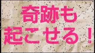 谷川愛梨という名のストーリー あなたの1票を紡ぎ合わせて みんなで一...