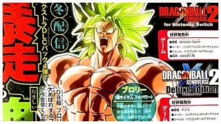 Dragon Ball Xenoverse 2 - Broly Super Saiyan Full Power and Tournament Of Power Stage