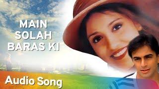 Main Solah Baras Ki | Main Solah Baras Ki (1998) | Alka Yagnik | Rajesh Roshan Hits