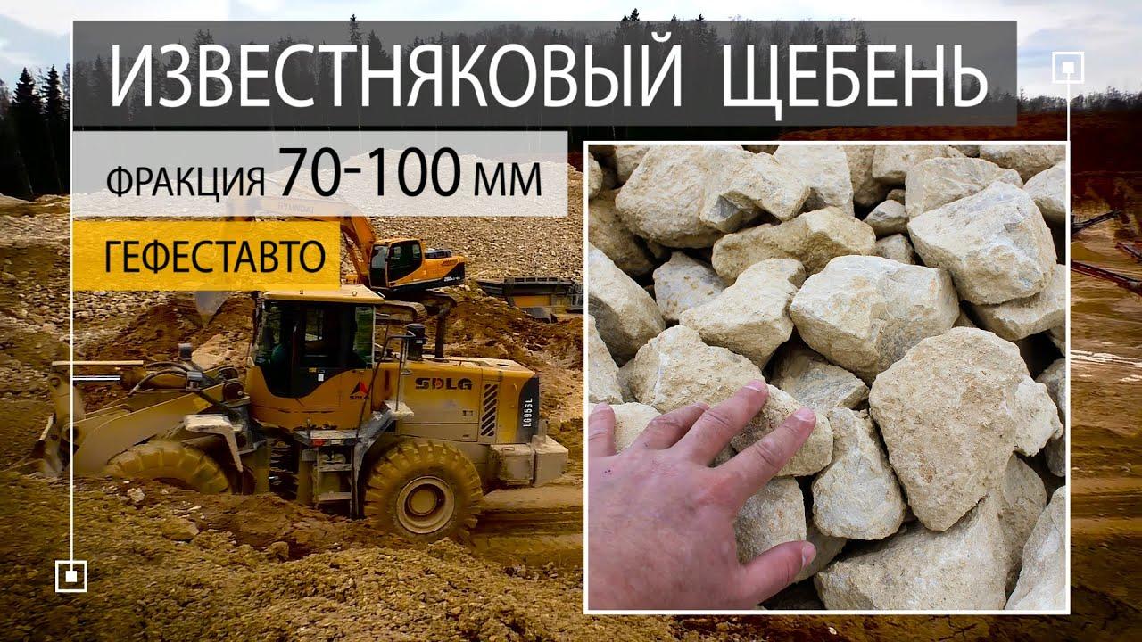 У нас вы можете заказать и купить песок с доставкой на ваш объект или место. Машина с песком в подарок!!!. , в рязани песок можно приобрести у многих продавцов,. Песок цена с доставкой песок, щебень, пгс спб и ло,