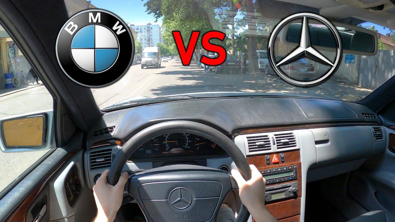 BMW VS MERCEDES | რომელი სჯობს და რატომ!? 4K