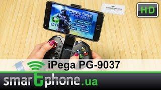 iPega PG-9037 - Обзор компактного джойстика с креплением под смартфон