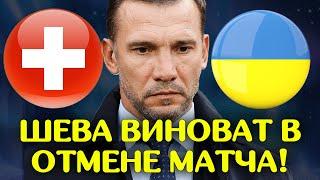 Зачем Шевченко вызвал игроков Динамо Киев в сборную Украины Новости футбола сегодня