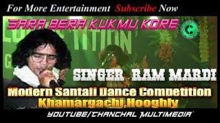 Sara bera kukmu kore    Singer  Ram Mardi    Modern Santali Dance Competition - 2019 [Season -3
