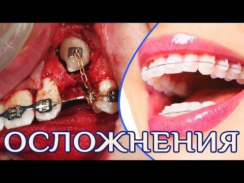 Ортодонт Кхатиб Массуд: цены, запись на прием (Москва
