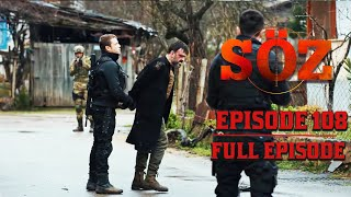 The Oath | Episode 108 (English Subtitles)