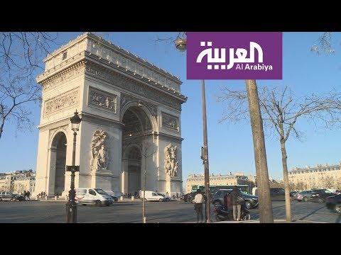 بعد التخريب .. افتتاح قوس النصر في وسط العاصمة الفرنسية  - نشر قبل 2 ساعة