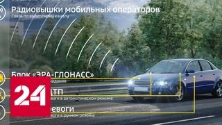 видео Регламент правительства москвы