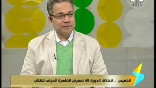 الحاج: المغرب نقطة التقاء الثقافات العربية والغربية
