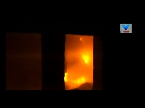 Ahmedabad: Fire breakouts in Aluminium waste Factory | Vtv News