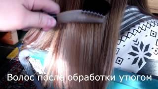 видео Для чего волосам нужен ботокс?