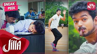 Super Hit Vijay Comedy Scene from Jilla🤣 | Vijay, Mohanlal & Kajal Agarwal | Full Movie on SUN NXT