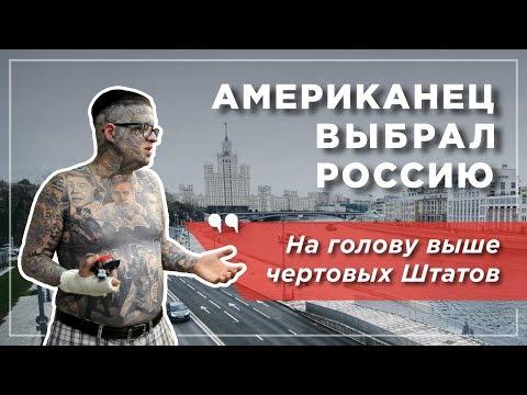 Превосходство России над