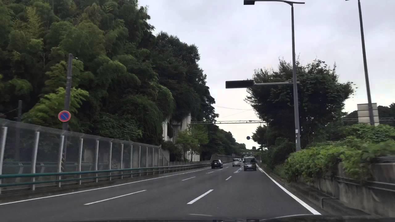 オービス 横浜