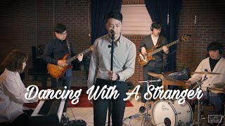 Sam Smith, Normani - Dancing With A Stranger┃Cover by Classy Dominant Video