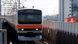 2020/03/18 京葉線 E231系 MU13編成 新木場駅 | JR East Keiyo Line: E231 Series MU13 Set at Shin-Kiba