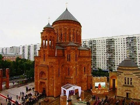 Մոսկվայի Ս. Պայծառակերպություն առաջնորդանիստ եկեղեցու օծումը