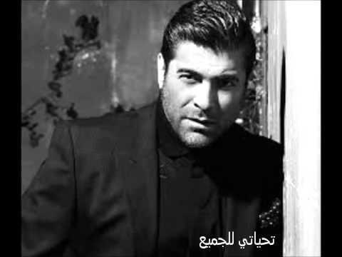 وائل كفوري- اجمل