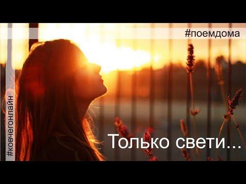 Актёр театра Александр Кравченко исполняет песню «Ты у меня одна» Юрия Визбора