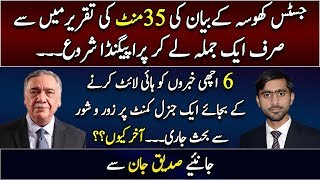 EP-328 || Propaganda against CJP Asif Saeed Khosa by picking a general comment from his speech