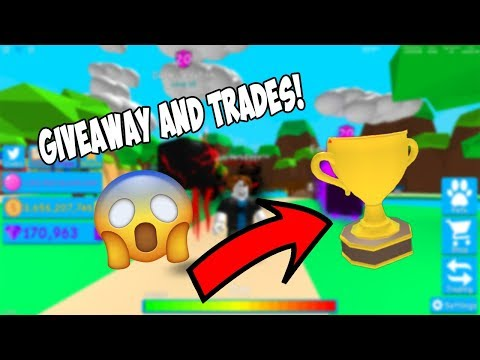 Bubble Gum Simulator GIVEAWAY AND TRADES!