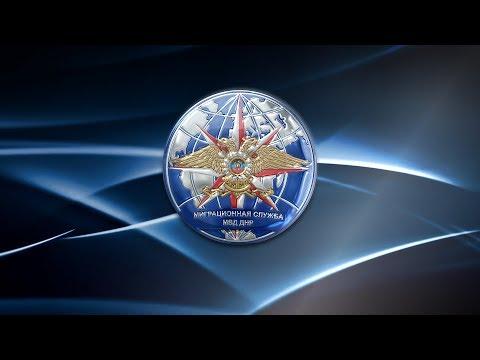 Миграционная служба МВД ДНР информирует о порядке оформления временного удостоверения личности