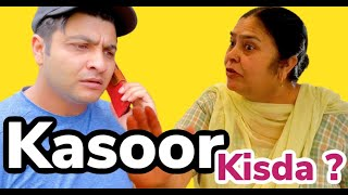 Kasoor Kisda | Mr Sammy Naz | Tayi Surinder Kaur | Latest Short Video