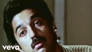 Surmayee Ankhiyon Mein - Lyric Video | Sadma | Kamal Haasan | Sridevi