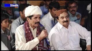 Sindh Kachari Qasim Abad Mehran Walfir Ep # 1