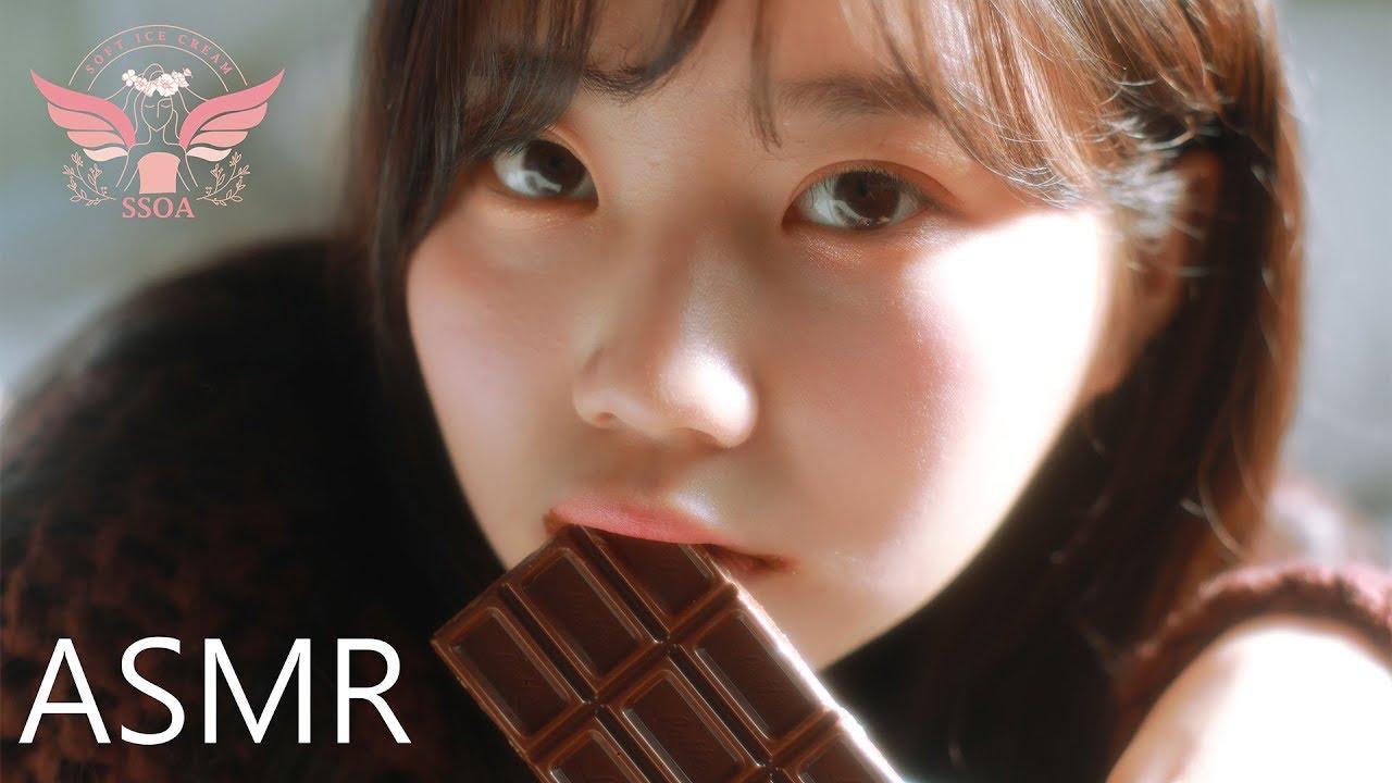 [SSOA TV] 뮤아의 초콜릿 ASMR