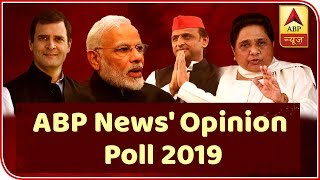 ABP News LIVE: Trinamool Latest news of the day