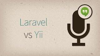 Разговоры у экрана #2 — Laravel vs Yii