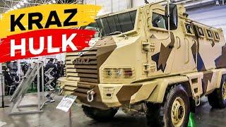 Бронированный армейский вездеход КрАЗ-Hulk – видео-обзор(Видео-обзор броневездехода КрАЗ-Hulk, представленного на ХІІI Международной специализированной выставке..., 2016-11-07T20:21:24.000Z)