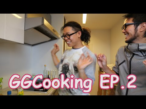 GGcooking EP.02 - บุกญี่ปุ่น โอยาโกะด้ง แม่ไก่ลูกไข่หรรษา