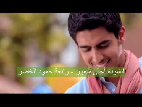 hamoud al khader