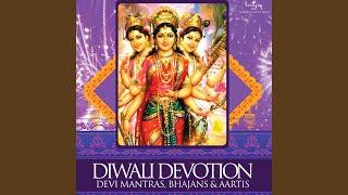 Om Shri Durgayai Namaha