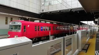 名鉄6000系9次車6045F+6800系6807F普通犬山行金山1番線発車