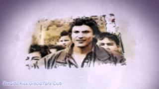 """Osvaldo Rios - """"Kassandra"""""""