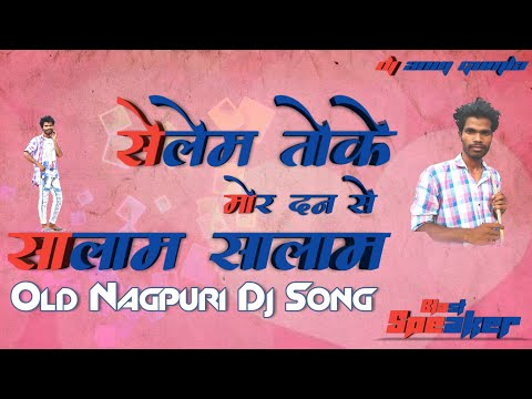 Old Nagpuri Song Dj || Speaker Blast Mix || Dj Anuj Gumla
