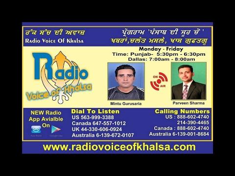 M Gurusaria, P. Sharma Naal  Balkar singh Dhillon, Visha, Punjab Ch post Di Kheti