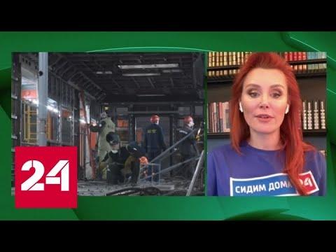 С акцентом на карантин. Крупнейшие российские компании приступают к работе - Россия 24