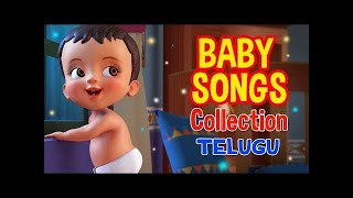 Baby Songs Collection | Telugu Rhymes for Children | Infobells