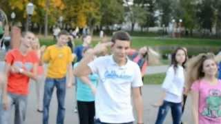 Недетское время  Гомель  Флешмоб(Подписывайтесь на мой канал)скоро будет много интересных видео., 2013-09-15T11:38:44.000Z)